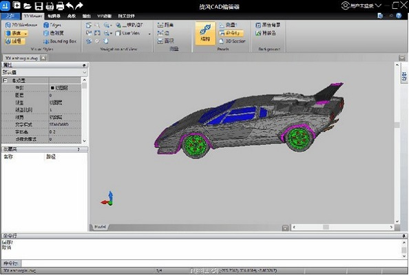 旋风CAD编辑器截图