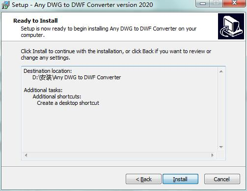 Any DWG to DWF Converter截图