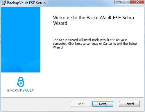 BackupVault ESE截图