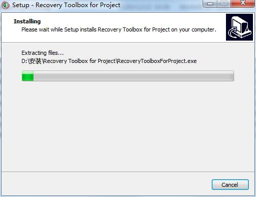 Recovery Toolbox for Project截图