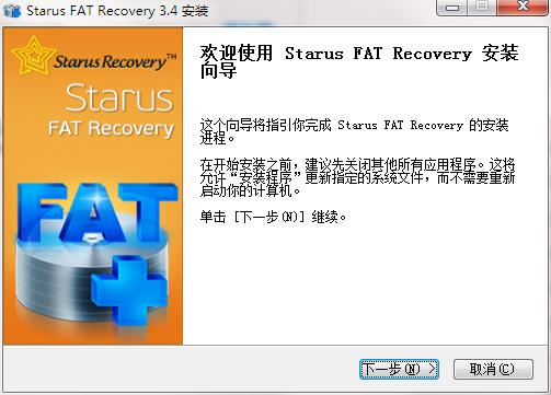 Starus FАT Recovery截图