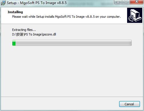 Mgosoft PS To Image Converter截图