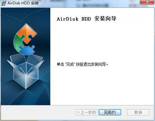 AirDisk HDD截图