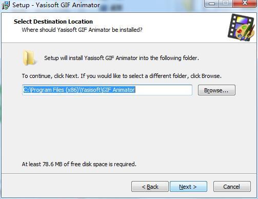 Yasisoft GIF Animator截图