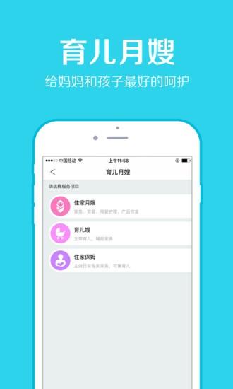 上海医联截图