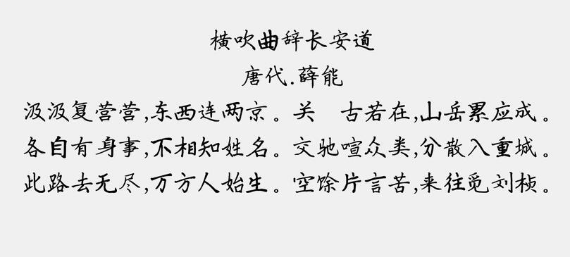 南构刘小俊硬楷截图