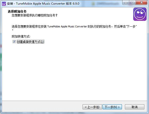 TuneMobie Apple Music Converter截图