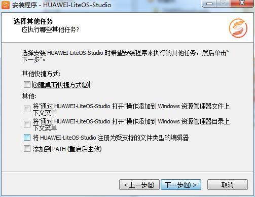 HUAWEI LiteOS Studio截图