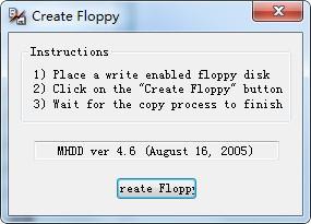 Create Floppy截图1