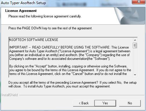 Asoftech Auto Typer截图