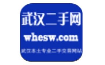 武汉二手网段首LOGO