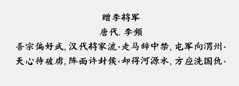 南构中华楷截图