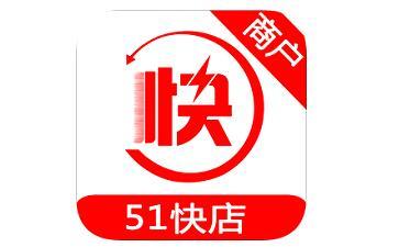 51快商段首LOGO