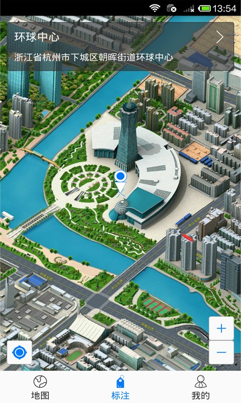 E都市地图截图4