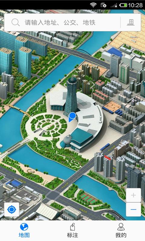 E都市地图截图