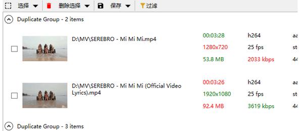 Video Duplicate Finder截图