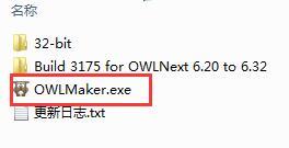 OWLMaker截图