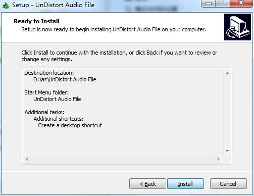 UnDistort Audio File截图