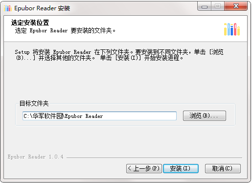 Epubor Reader截图
