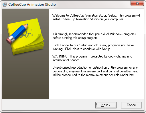 CoffeeCup Animation Studio截图