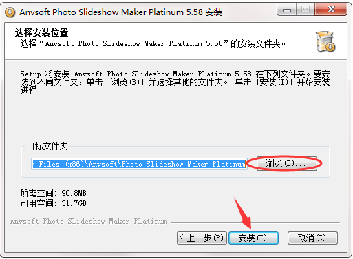 Photo Slideshow Maker Platinum截图