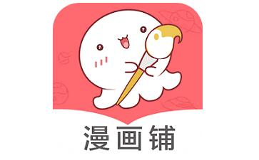 漫画铺段首LOGO