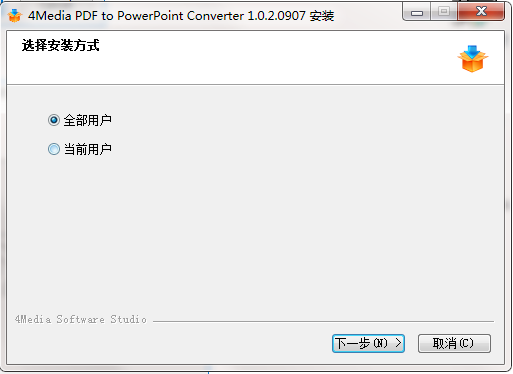 4Media PDF to PowerPoint Converter截图