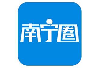 南宁圈WiFi段首LOGO