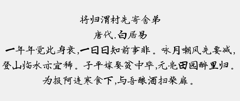 南构刘小俊手写截图1