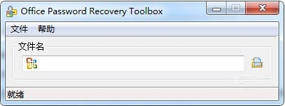 Office Password Recover Toolbox截图1