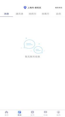 开心团网截图2
