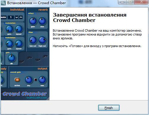 Crowd Chamber截图