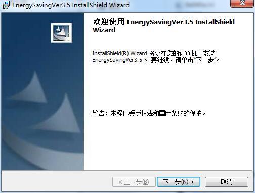 SMC气动系统节能优化软件截图