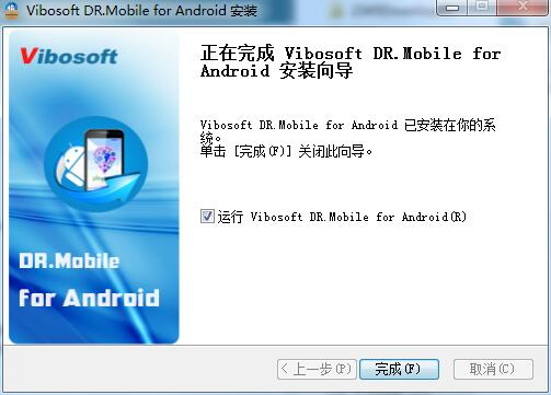 Vibosoft DR Mobile for Android截图