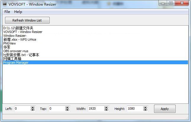 Window Resizer截图1