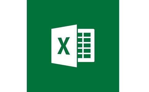 Excel汇总大师段首LOGO