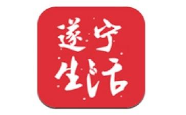 遂宁生活网段首LOGO