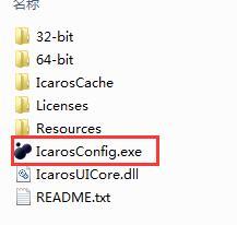 Icaros Shell Pro截图