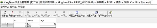 金�}�����KingbaseES截�D
