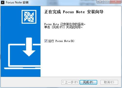 focusnote截图