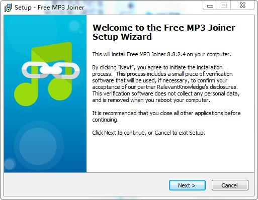 Free MP3 Joiner截图