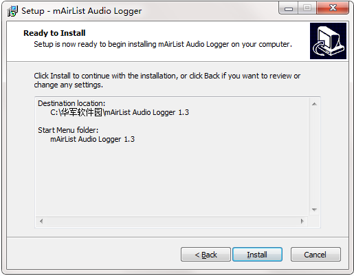 mAirList Audio Logger截图