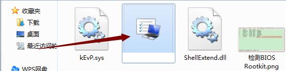 顽固文件删除工具截图