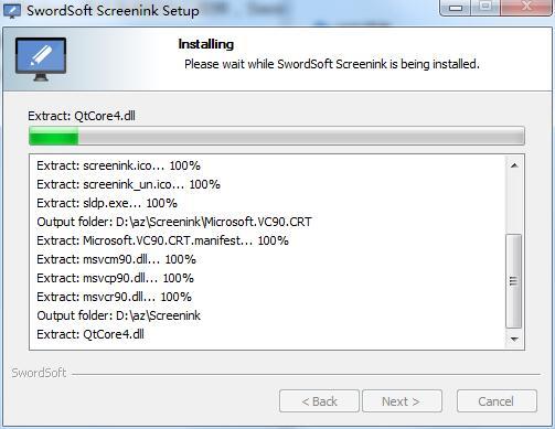 SwordSoft Screenink截图