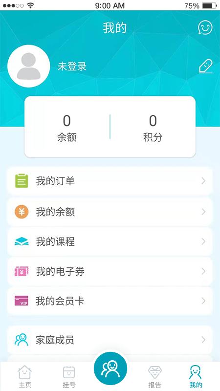 浦滨健康堡截图