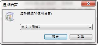 Delete Multiple Files截图