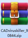 CAD病毒专杀工具截图
