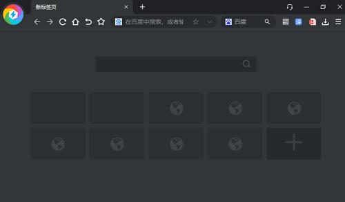 极速浏览器截图1