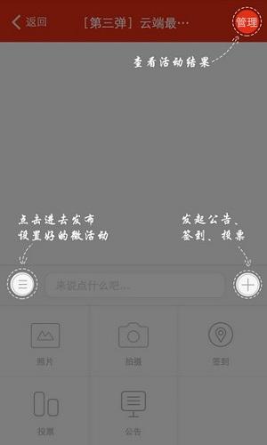 珠江商学院截图