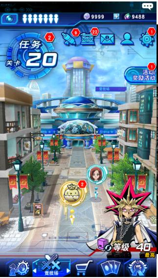 游戏王:决斗链接截图